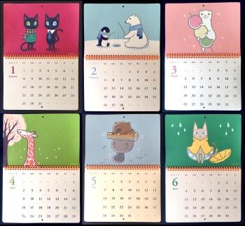 動物イラストカレンダー2017