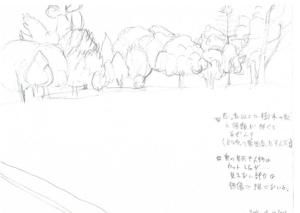 20160412_手描き練習(公園写真)
