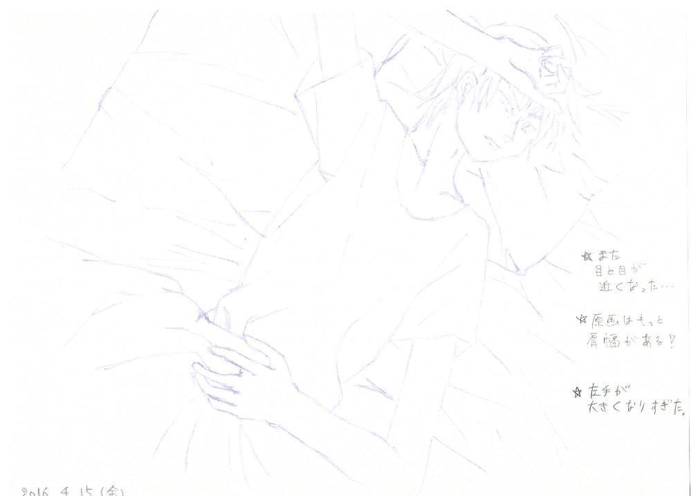 20160415_手描き練習(一ノ瀬蓮)