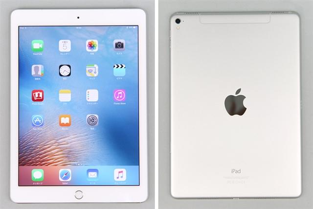 iPad Pro 9.7インチ (タブレットPC)