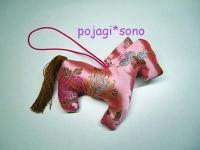 ピンクのカンセ 馬