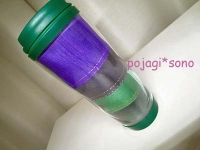 緑系 ボトルカバー タンブラー