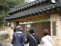 大邱 染色博物館 柿渋