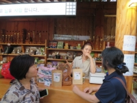 大邱 山 伝統茶販売コーナー