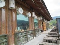 大邱 百年茶苑