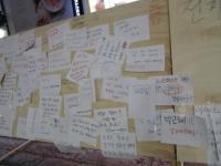 大邱 東城路の掲示板