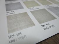 韓服の生地の一覧 チラシ