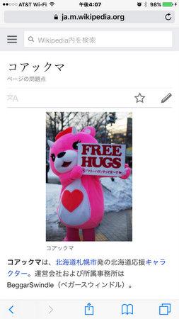 IMG_7491.jpg