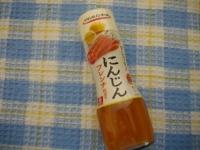 2008_0101_000006-IMGP4683.jpg