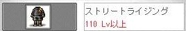神魔s110