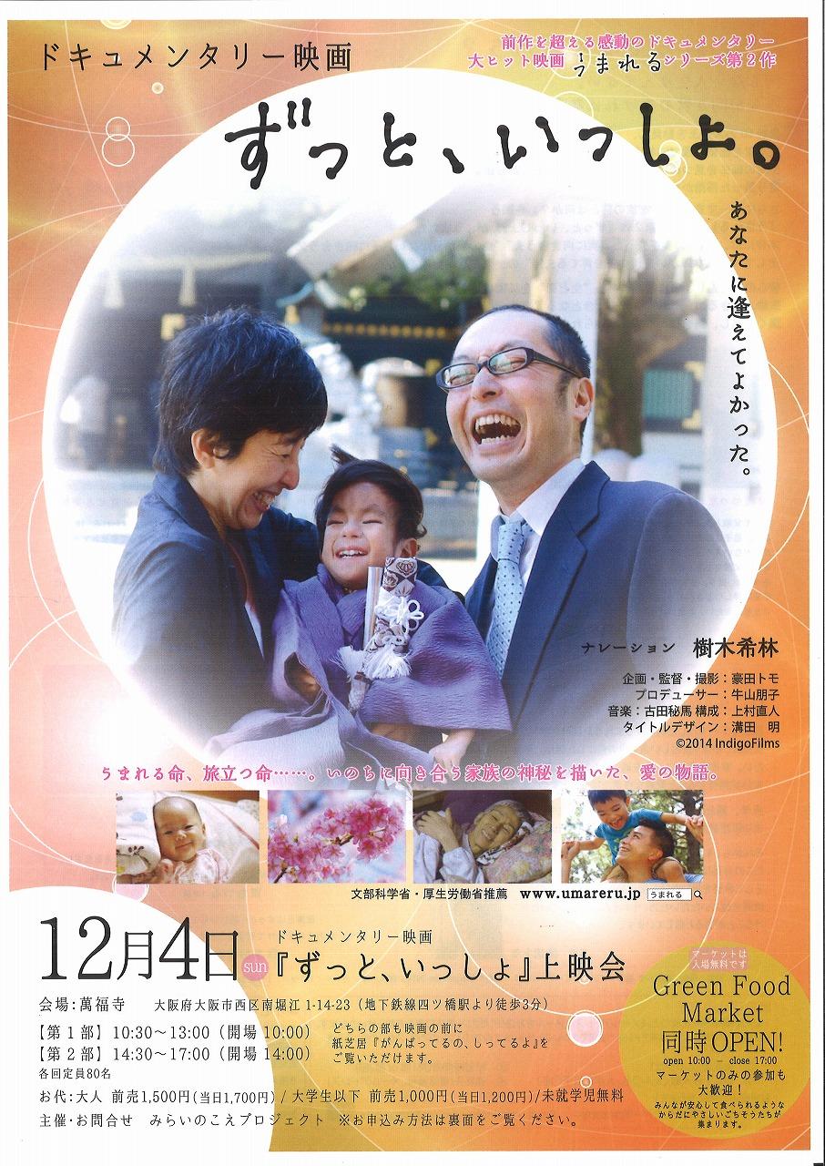 20161030170321_00001.jpg