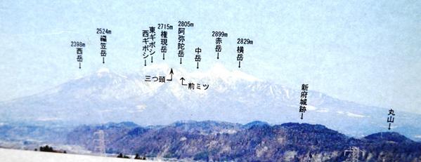 P1240787.jpg