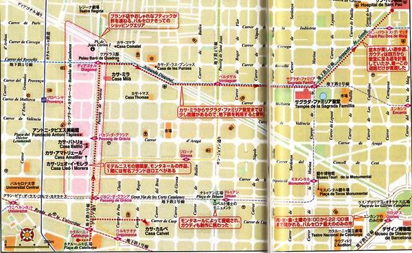 map807.jpg