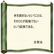 FB_IMG_1478557523646.jpg