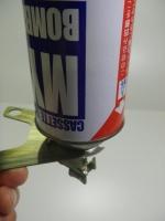 ガス缶スタンド44