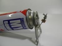 ガス缶スタンド45