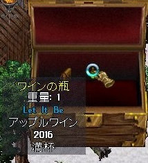 20161225b.jpg