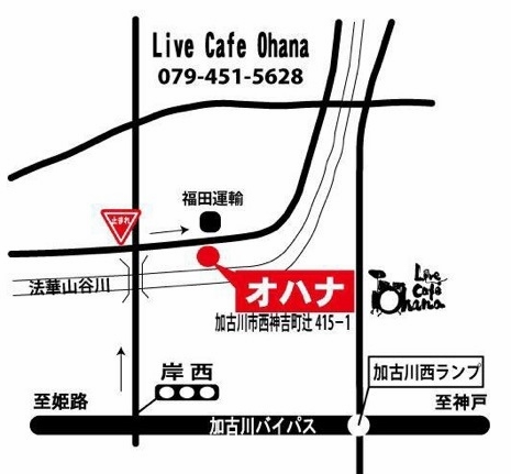 Ohana10地図