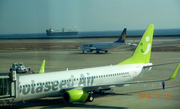 Air12-1.jpg