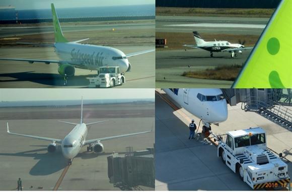 Air12-2.jpg