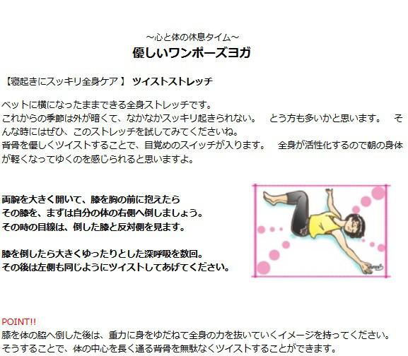 まなさんyoga blog