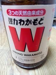 wakamoto2.jpg