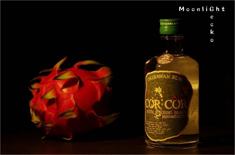コルコルとドラゴンフルーツ