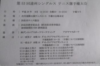 P1050221.jpg