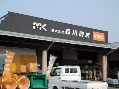 秋田で 022