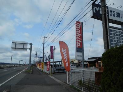 朝散歩 008