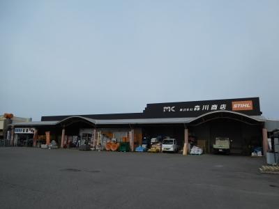 秋田県最下位 040
