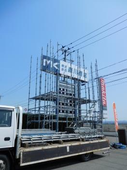 秋田県最下位 049