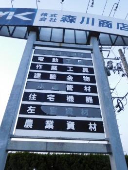 秋田県最下位 004