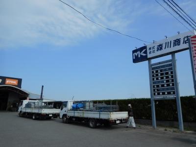 秋田県最下位 043