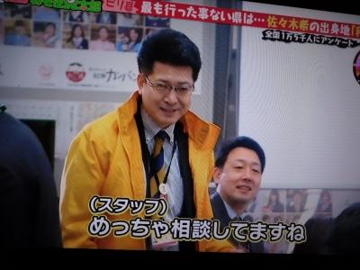 秋田県最下位 019