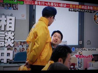 秋田県最下位 018