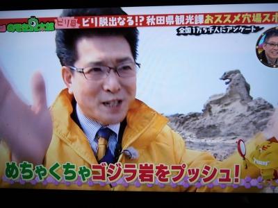秋田県最下位 026