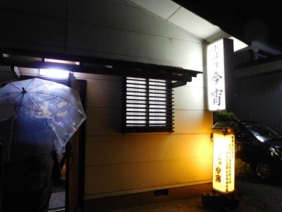 レスリング北日本大会 029