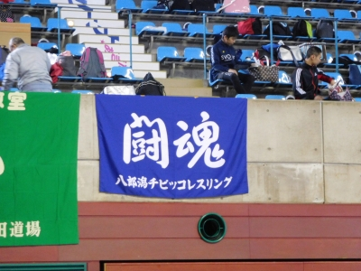 レスリング北日本大会 044