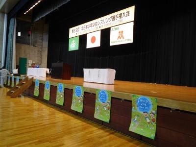 レスリング北日本大会 056