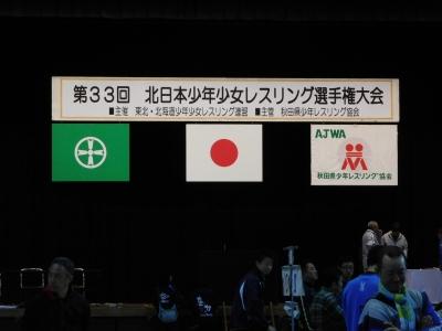 レスリング北日本大会 048