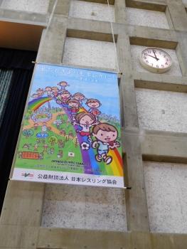 レスリング北日本大会 055