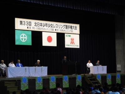 レスリング北日本大会 089