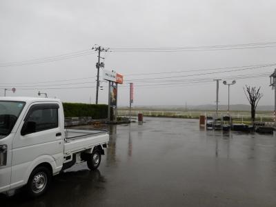雨 006