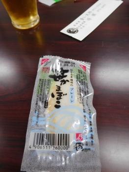 ポイントカード会総会 032
