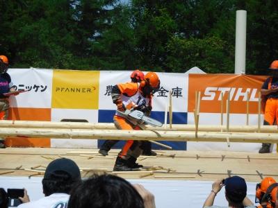 やすけ・全日本チェンソー 059