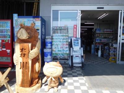 森川商店フェア2日目 027