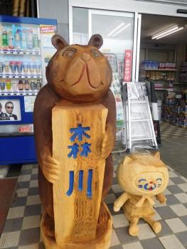 男鹿早朝ゴルフ 002