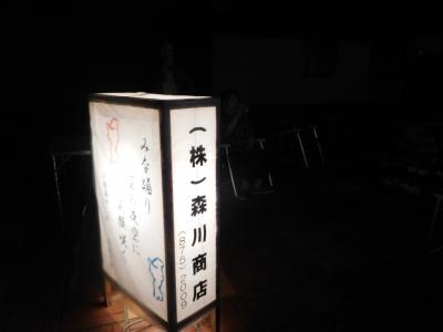 ゴショノ練習試合 046