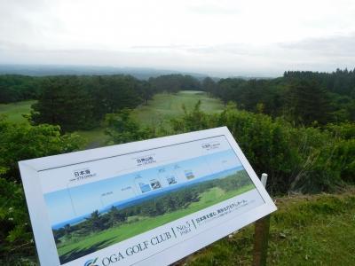 男鹿早朝ゴルフ 018